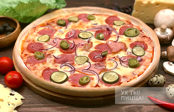 Доставка пиццы Шушары